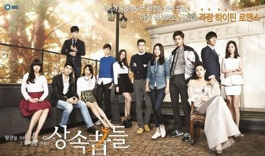 GAMBAR Poster-Poster Terbaru Drama Korea Heirs
