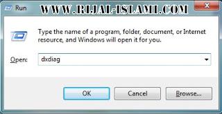 Cara Mengetahui RAM - www.rijal-islami.com