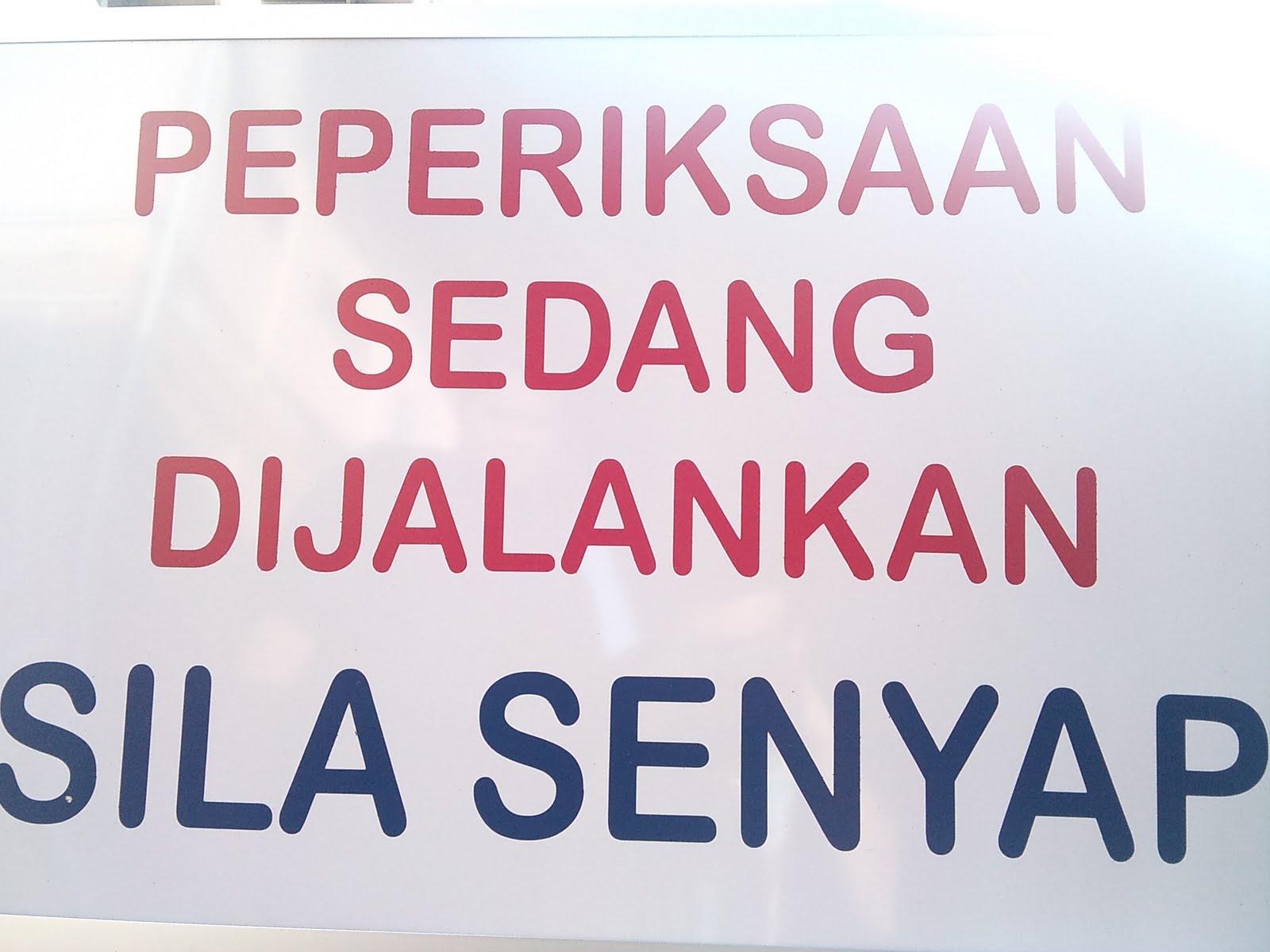 Lembaga Peperiksaan Malaysia (Muat Turun Jadual Peperiksaan di sini