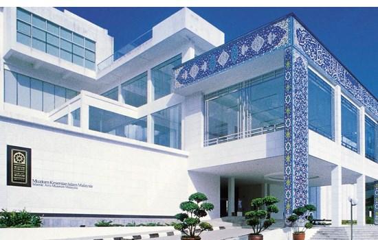 Islamic Arts Museum, Malaysia