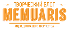"ДК ""Мемуарис"" (2014-2017)"