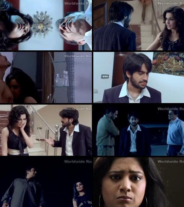 5 Ghantey Mien 5 Crore 2012 Hindi 480p WEBRip