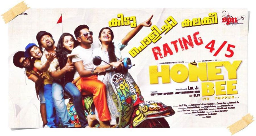 honey bee mp3 download malayalam