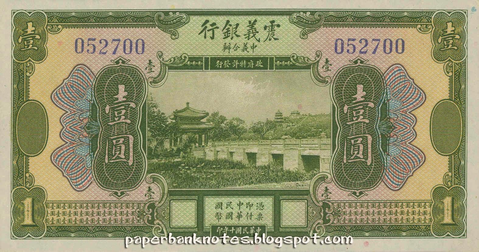 http://eastasiabanknotes.blogspot.com/2014/04/china-chinese-italian-banking.html