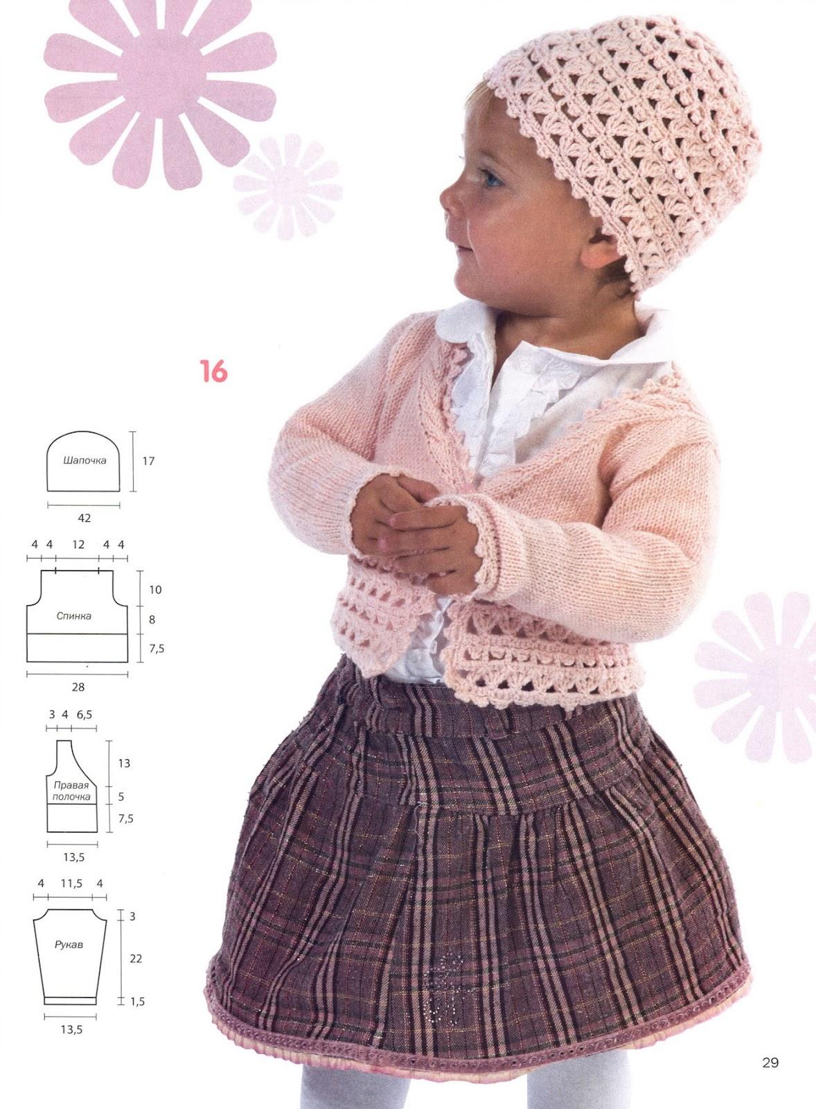 Вязание для детей - Вязаная шапочка и кофточка для девочки Розовый набор: кофта и ажурная шапочка для малеханькой...
