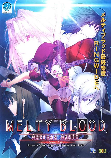 melty blood actress again current code pc download