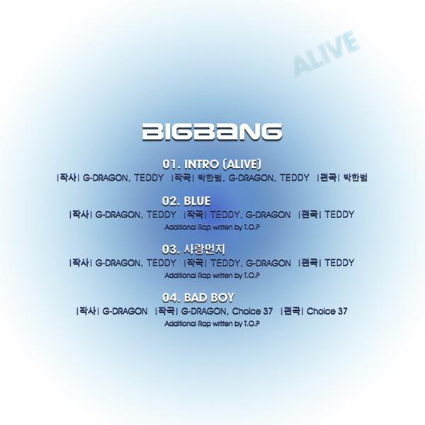 Big Bang News - Page 3 Alive_tracklist_4