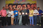 Where is Vidyabalan audio release photos-thumbnail-4