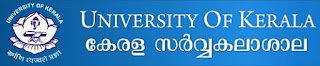 Kerala University third allotment result 2015, UG Third allotment kerala university 2015, Kerala University 3rd phase allotment 2015, www.admissions.keralauniversity.ac.in, http://www.admissions.keralauniversity.ac.in/ug/