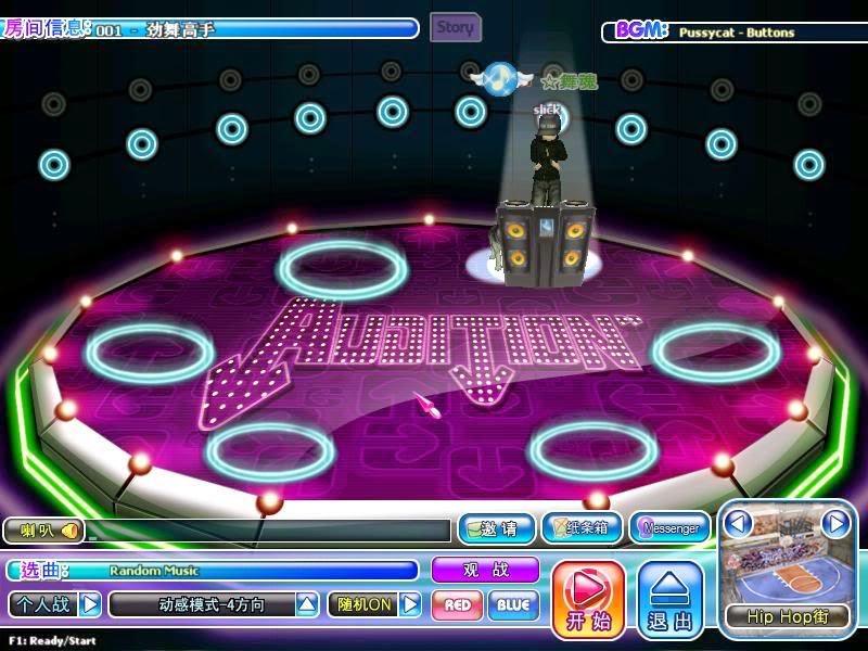 Audition Ayo Dance 3D Offline