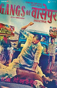 Gangs of Wasseypur (2012) Movie Poster