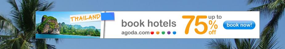 Koh Samui Hotel Reservation