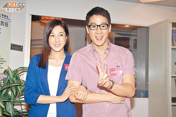 Jason chan tvb dating