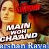 Main Woh Chaand Lyrics - Teraa Surroor | Himesh Reshammiya
