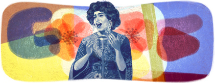 Soshana Damari's 90th Birthday