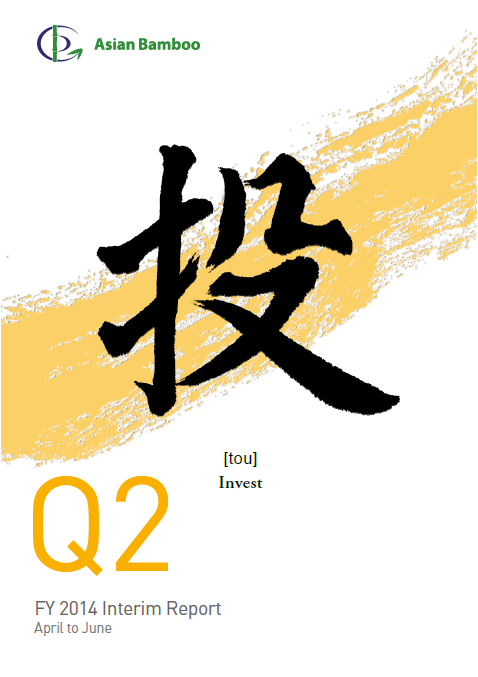 Asian Bamboo, Q2, 2014, report, front page