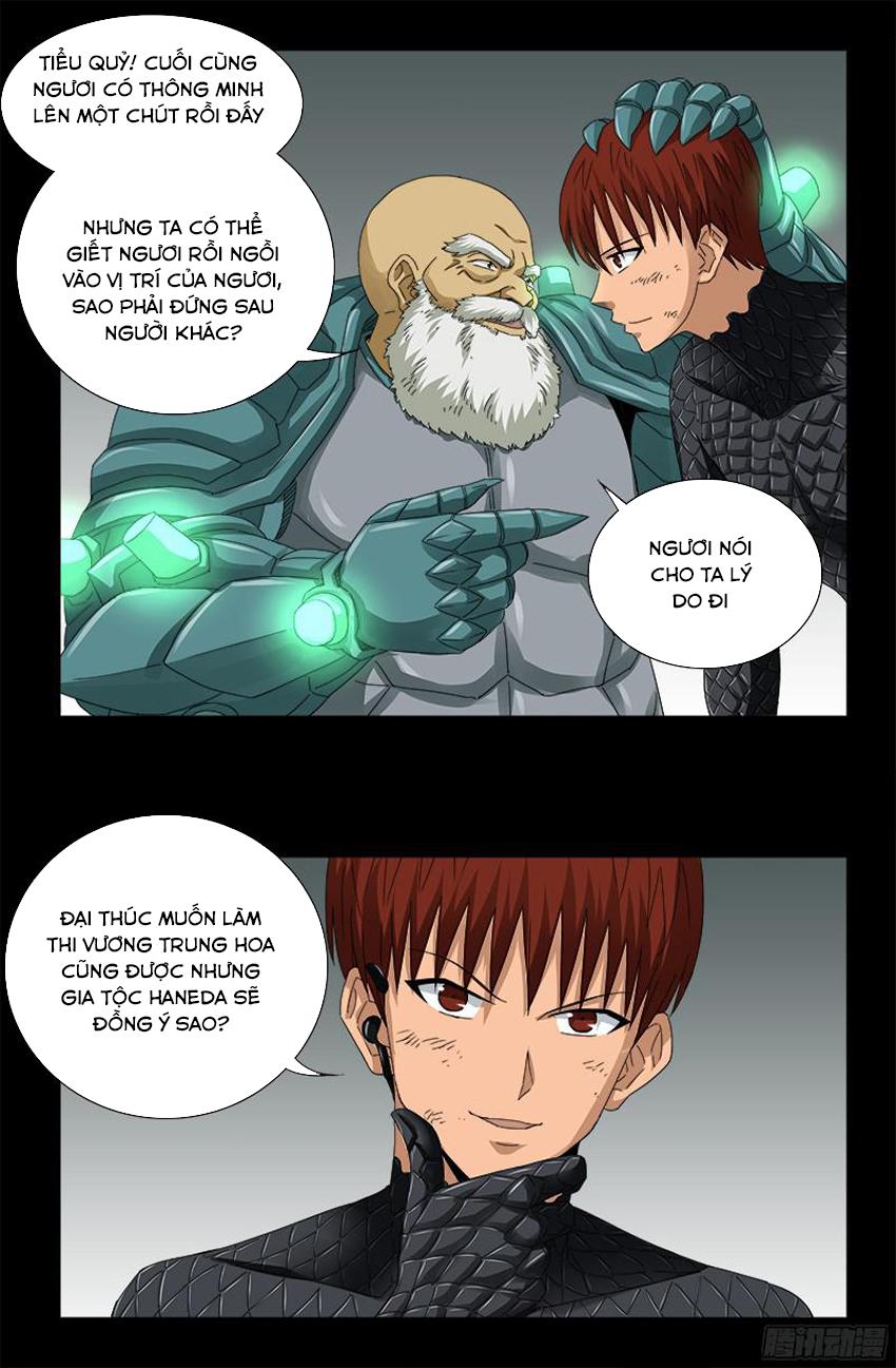 Huyết Ma Nhân Chap 350 - Trang 8
