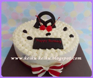 Keiku Cake June 2013