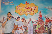 Dagudumutha Dandakor movie press meet-thumbnail-5