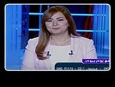 -- برنامج يوم بيوم تقدمه ريهام السهلى -- حلقة يوم الأربعاء 4-5-2016