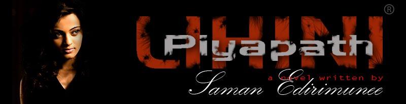 LIHINI Piyapath