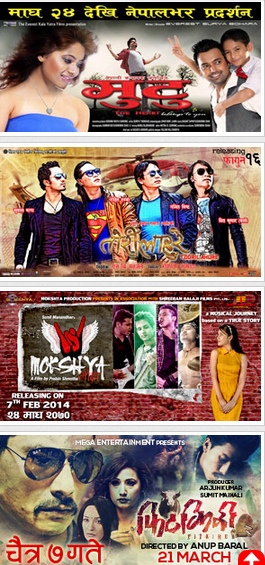 Upcoming Nepali Movies
