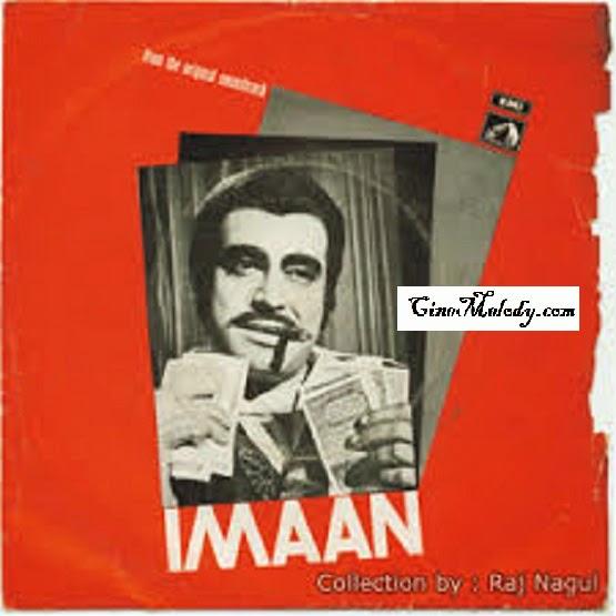 Imaan  1974