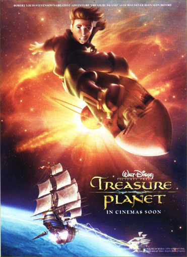 space rock movie planet - photo #39
