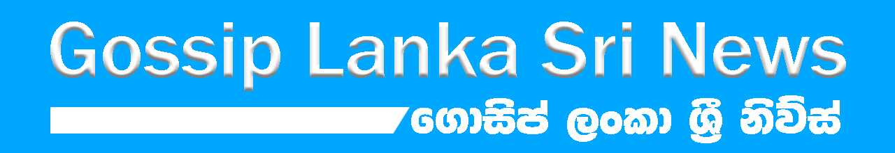gossip lanka sri news