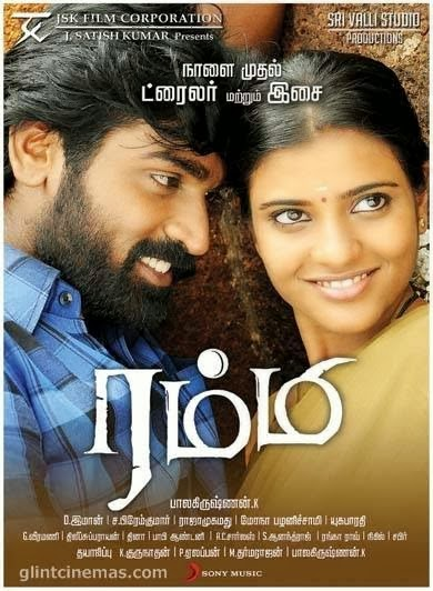 Watch Rummy (2014) DVDScr Tamil Full Movie Watch Online For Free Download