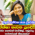 Teledrama Actress Upeksha Swarnamali Speaks About Her Second Marriage
