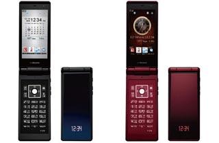 Fujitsu F-Series Handphone Untuk Berselingkuh