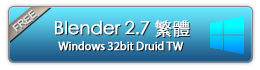 Blender for Win7 32