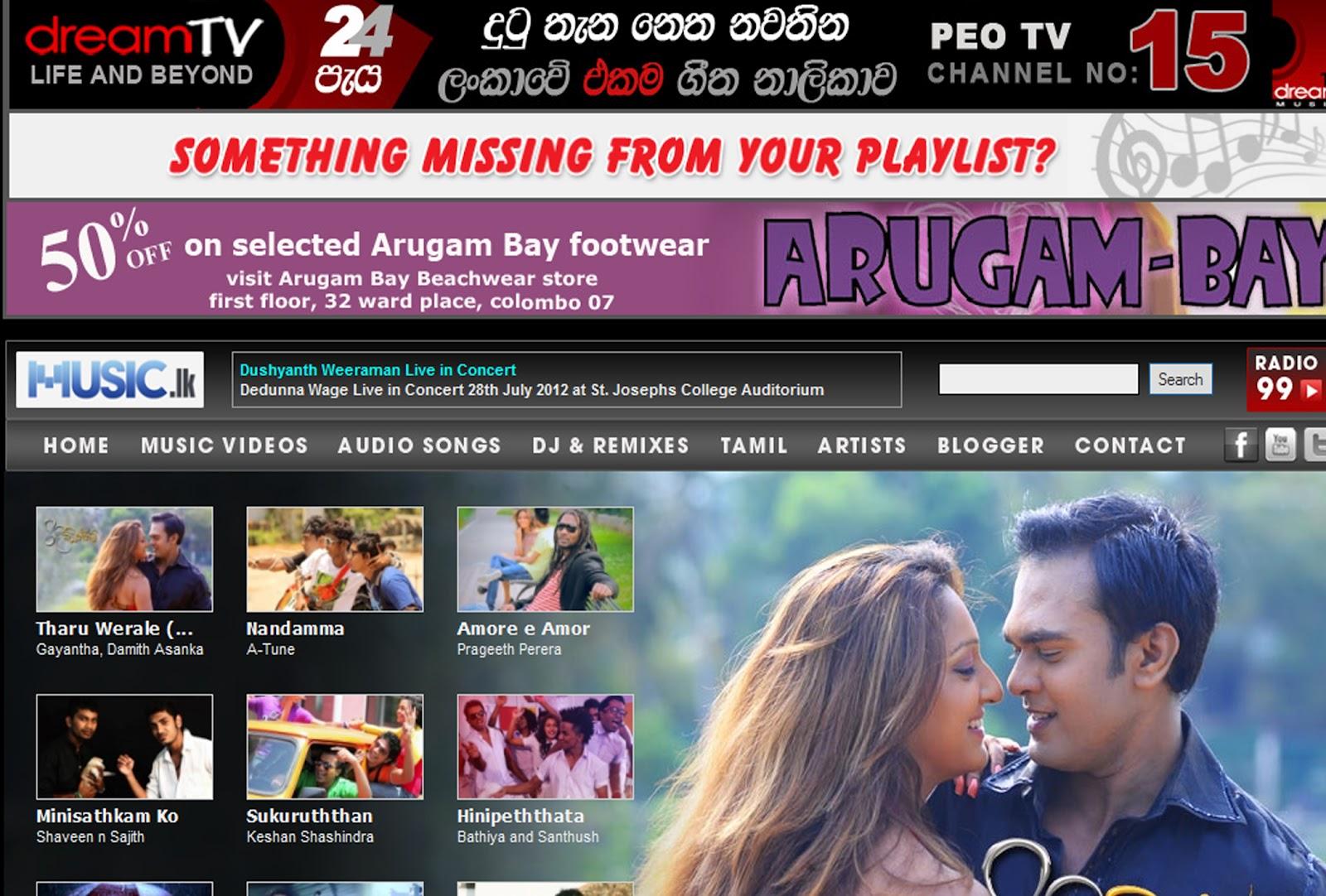 Sinhala lanka music
