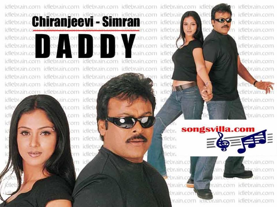 Daddy Daddy (1998) Telugu Movie