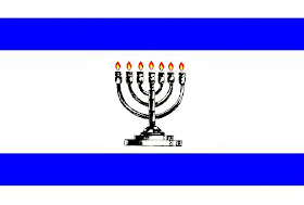 Bendecid a Israel