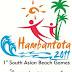 2011 දකුණු ආසියානු වෙරල ක්රීඩා තරගාවලිය   2011 South Asia Beach Games in Hambantota