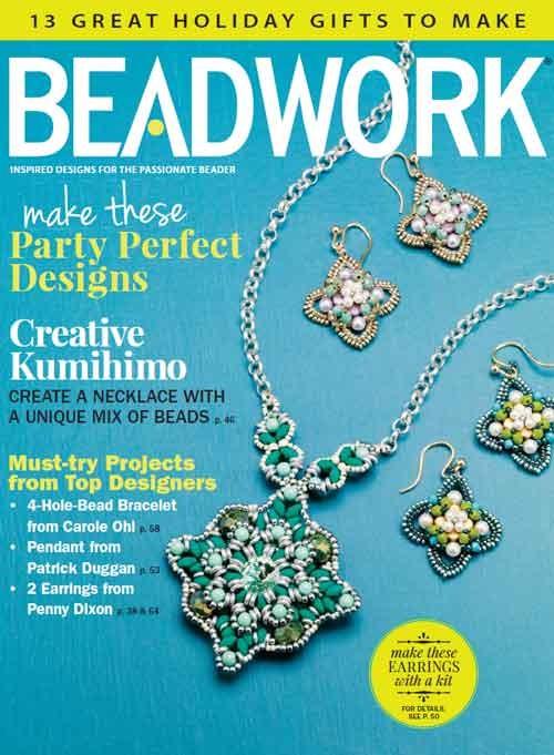 Beadwork Magazine 2016
