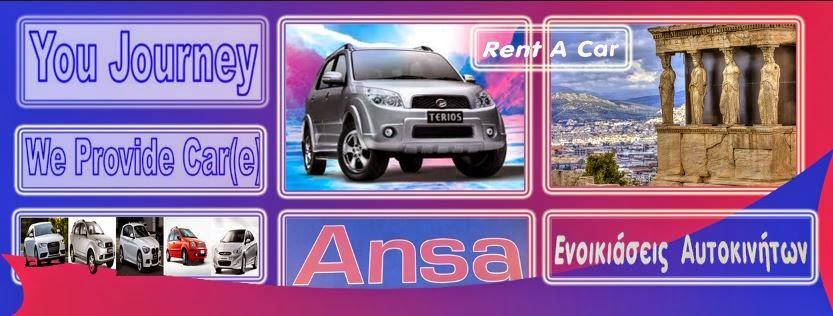Ansa for car(e)