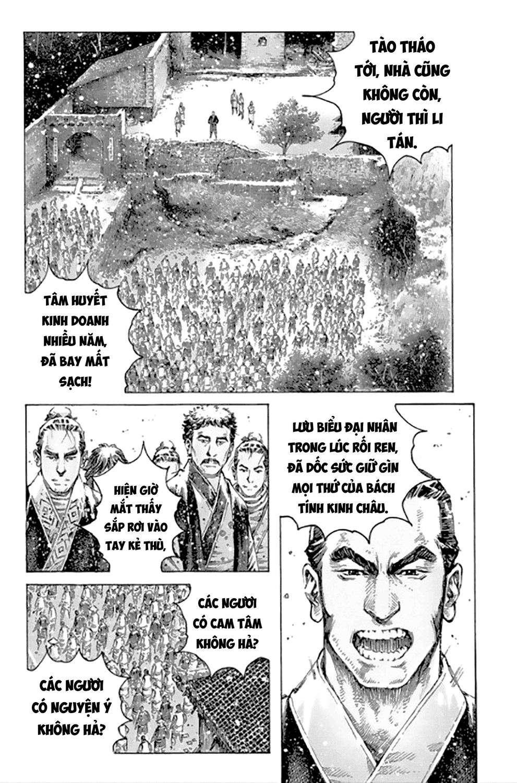Hỏa Phụng Liêu Nguyên Chap 494 - Trang 3