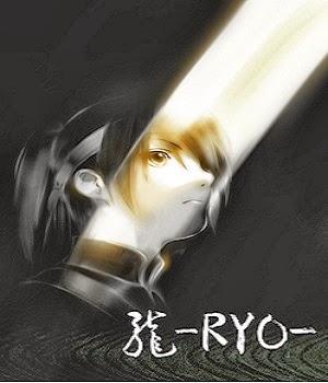 龍 -RYO- 評価