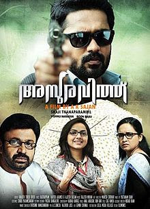 Asuravithu 2012 Malayalam Movie Watch Online
