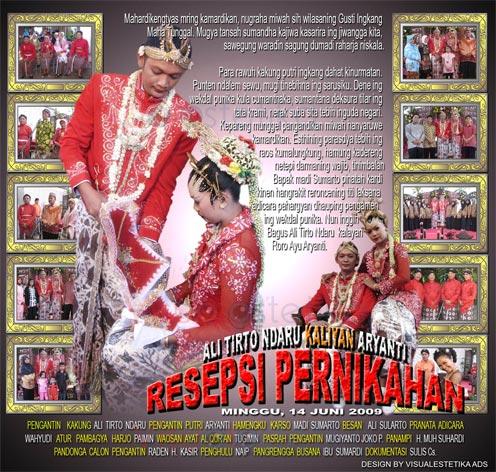 Sampul CD Pernikahan