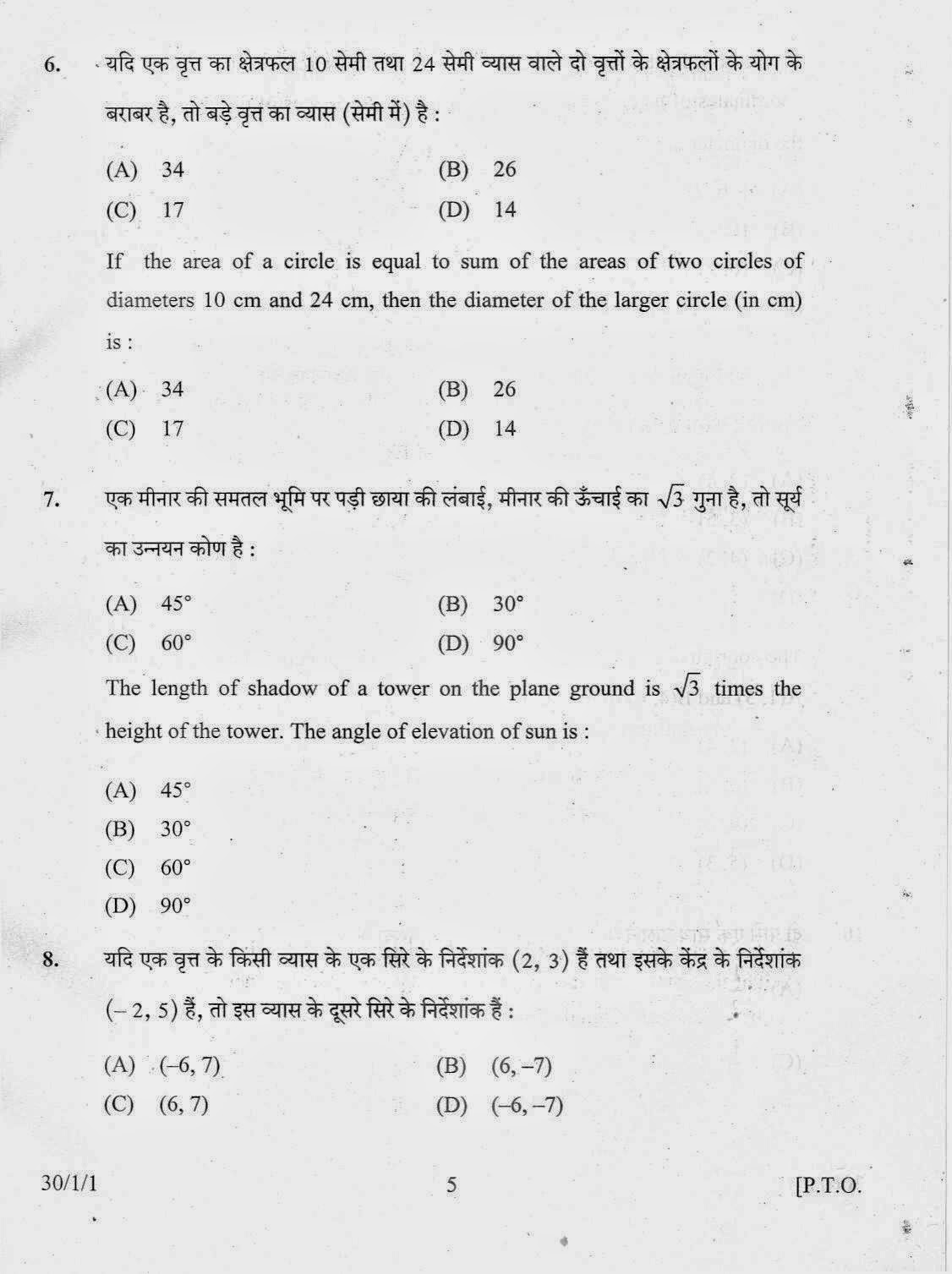 statistic question paper 2 answer all questions answer each question in the space provided for that question 1 each day, jamal completes a crossword puzzle from a particular newspaper and records his completion time, to the nearest minute.