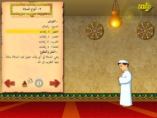 إسطوانة تعليم الصلاة وصورة للأطفال رابط مباشر),بوابة 2013 2itgu0.Png