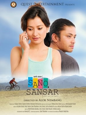 Watch Nepali movies Online