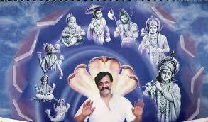 Aum Manasamarthya Data Shree Aniruddhaya Namah