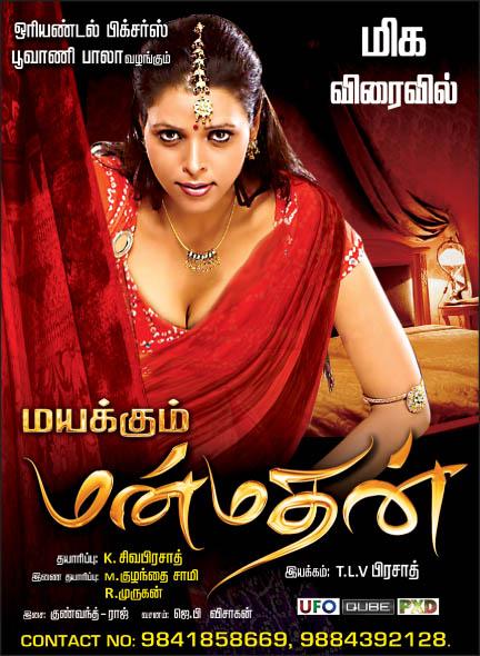 Mayakum Manmadhan Hot Movie Posters images - Latest Tamil ...