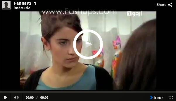 Fariha Drama