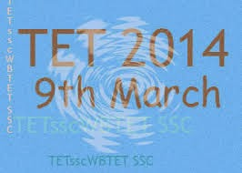 WBTET PGT Scheme of Examination
